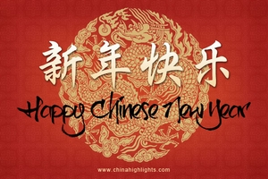 Image result for chinese year pictures